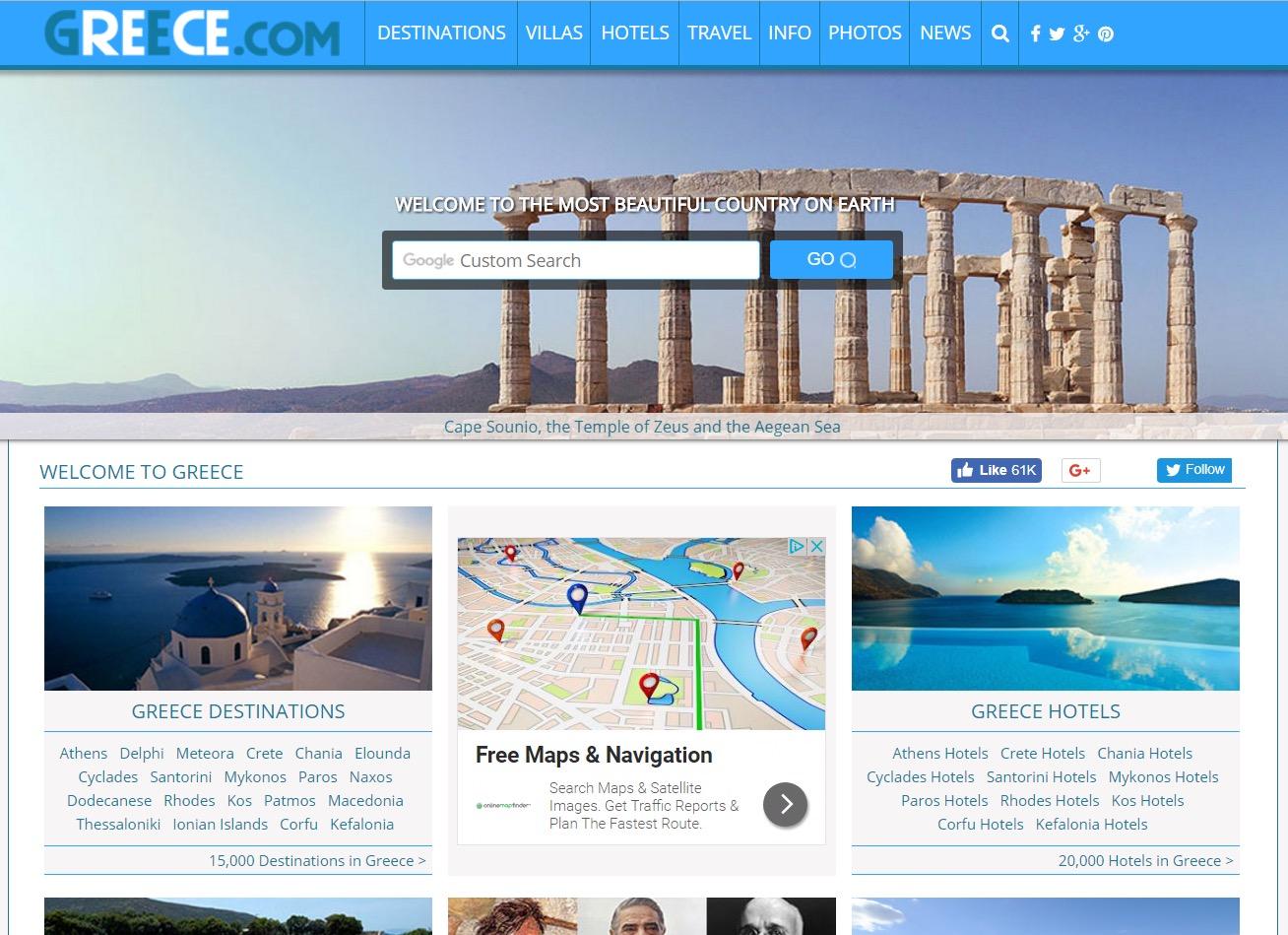 greece.com1