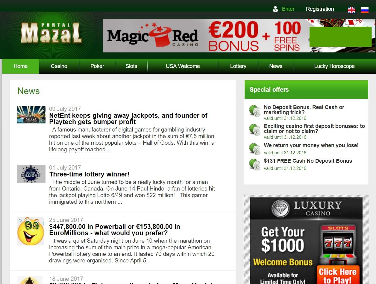 guide-poker-casino.com1