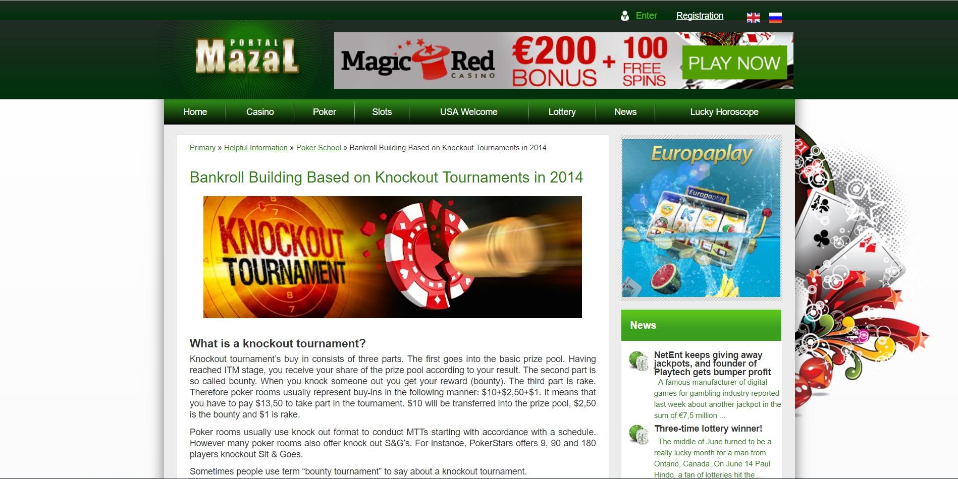 guide-poker-casino.com3