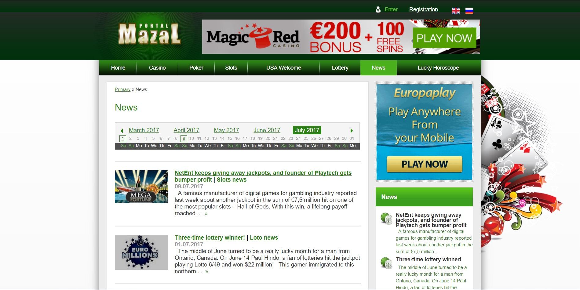 guide-poker-casino.com4